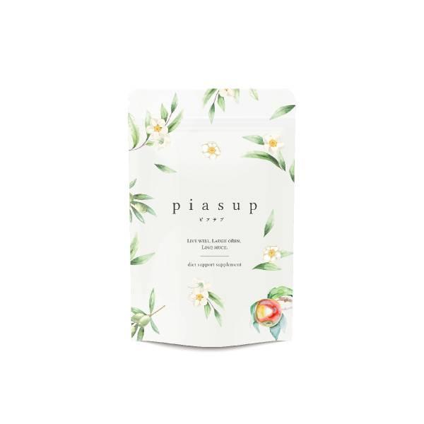 プレ花嫁応援サプリ「piasup ピアサプ」1袋