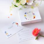 ゲストカード(結婚式ゲストブック・芳名帳)