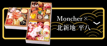 Moncher×北新地 平八