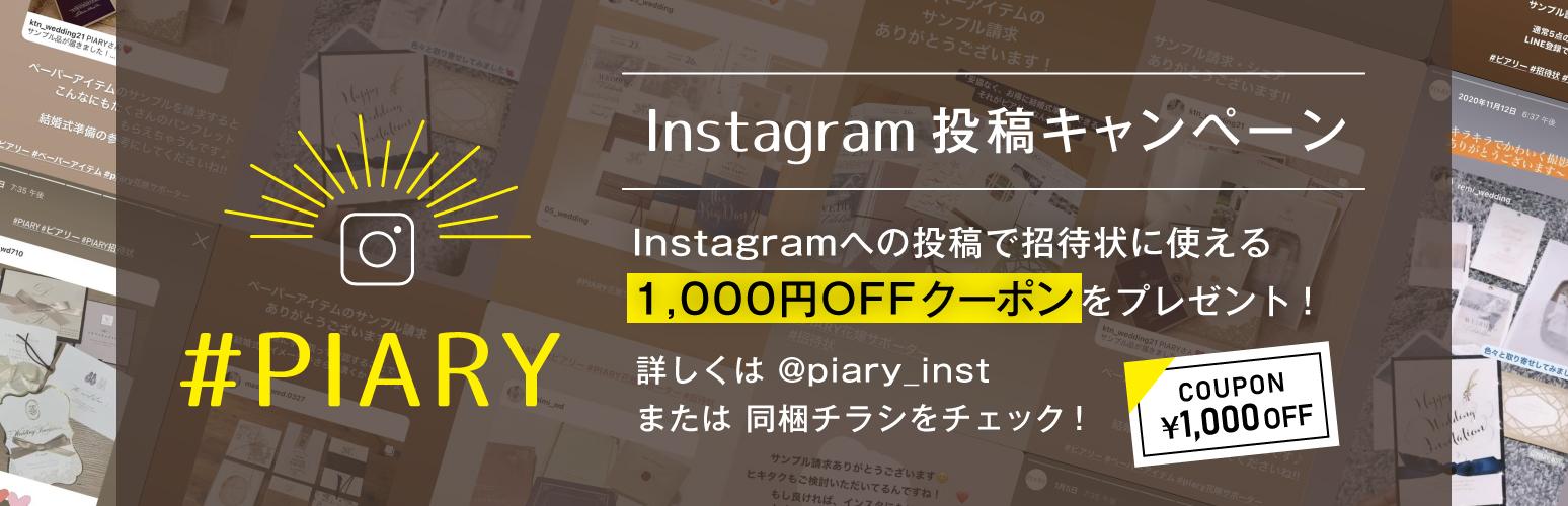 期間限定!500円OFFクーポンプレゼント♪