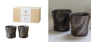 卯山窯ペアカップ