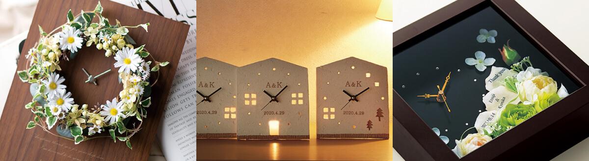 時計タイプ