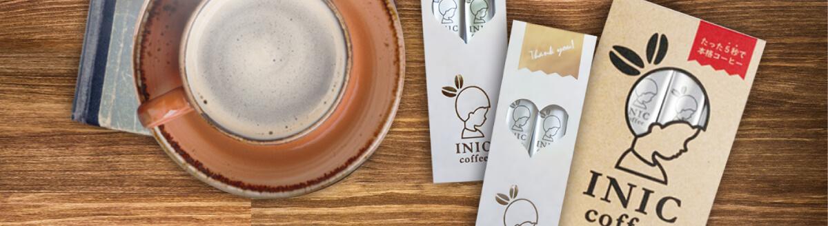 INIC coffee-イニック・コーヒー-
