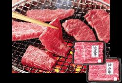 選べるブランド牛食べ比べセット