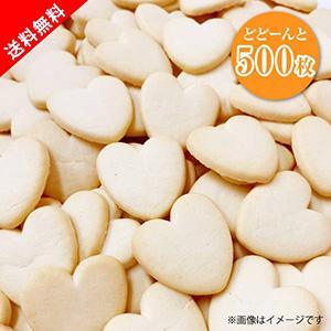 【送料無料】ハートクッキー(プレーン) 500枚セット