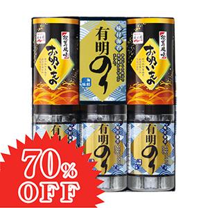 【送料無料】永谷園 松茸風味お吸い物と有明のり詰合せ