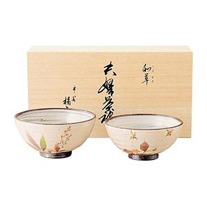たち吉 和草(にこぐさ) 夫婦茶碗