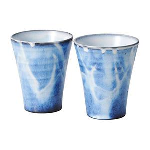 萩焼 萩藍 ペアカップ