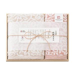 今治謹製 紋織タオル フェイス1P・ウォッシュタオル1P(ピンク)
