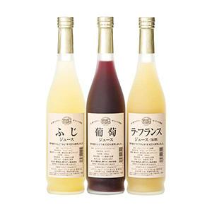 りんご村からのおくりもの 信州産フルーツジュース詰合せ 3本セット