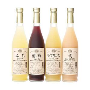 りんご村からのおくりもの 信州産フルーツジュース詰合せ 4本セット