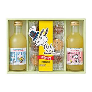 ジョイフルスヌーピー ジュース&クッキーセット