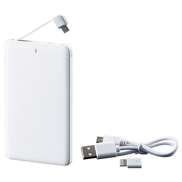 モバイルバッテリー5000mAh