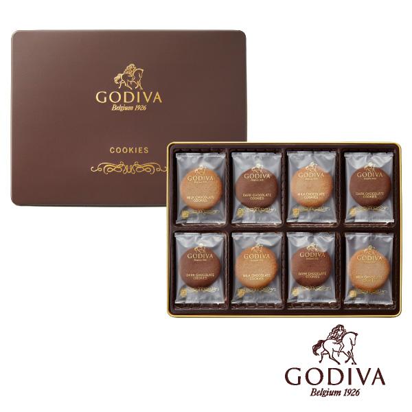 GODIVA クッキー アソートメント (32枚入)