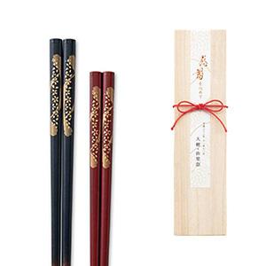若狭夫婦箸 桜(さくら)