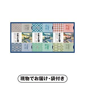 バスクリン 日本の名湯ギフトC