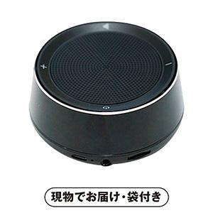 air-j Bluetoothワイヤレススピーカー(ブラック)