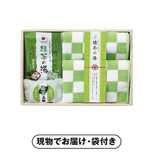 緑茶の湯 入浴セット83