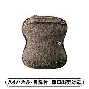 プレミアムマッサージクッション Wもみ【パネル・目録付】