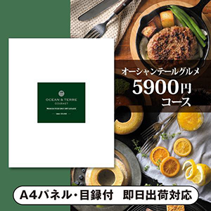 カタログギフト オーシャンテールグルメ【5900円コース】UMAI(ウマイ)