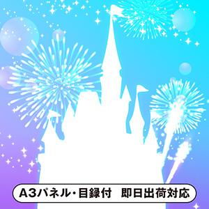 東京ディズニーリゾート1dayパスポートペアチケット【パネル・目録付】