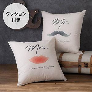 ウェディングクッション Mr&Mrs(クッション付き)