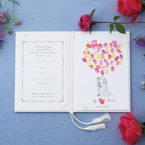 にがおえ指紋アート結婚証明書 Love  Heart -ラブハート-