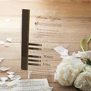 クリアな結婚誓約書 ピアノ