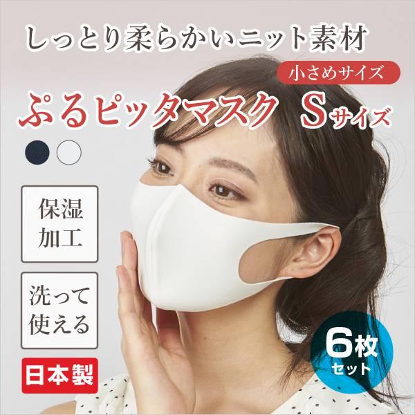 マスク 肌荒れ ピッタ 【マスク】で肌荒れする理由。乾燥しない&メイクが落ちない「皆が愛用のマスク」は何?|みーしゃの美容ブログ