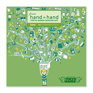 東急ハンズカタログギフト from hand to hand【3800円コース】luna(ルナ)/メール便配送