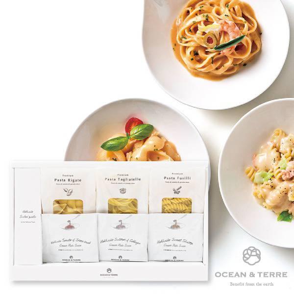 北海道Premium海鮮パスタ&野菜スープB
