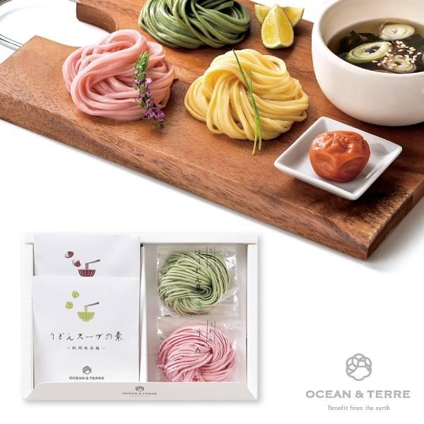 野菜うどんセットA うどん麺2種&スープ、具材付き(はまぐり、紀州南高梅)