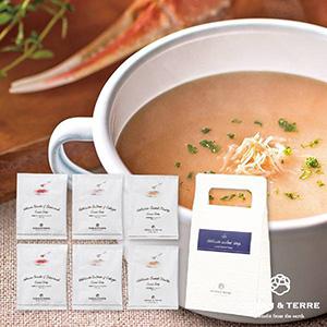 北海道Premium海鮮スープセットA(スープ3種×2)(賞味期限:4ヶ月程)