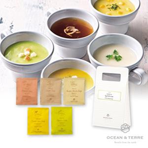 北海道ファーム 野菜スープセットA(たまねぎ、男爵いも、コーン、アスパラ)(賞味期限:4ヶ月程)