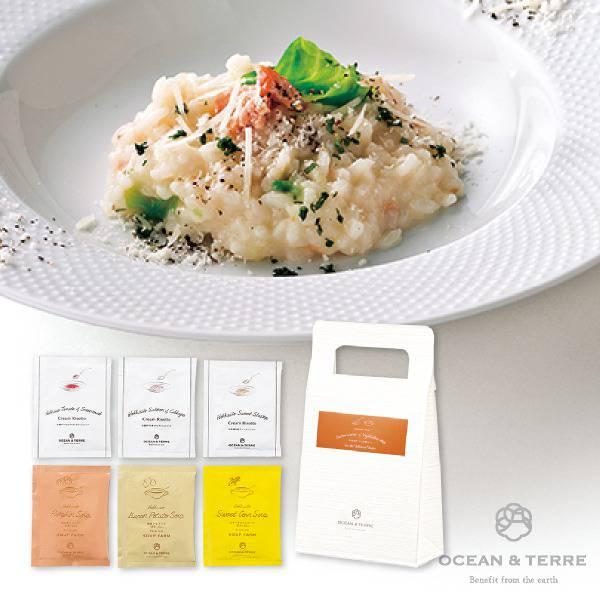 北海道ファーム海鮮リゾットの素&野菜スープA リゾット3種&スープ3種