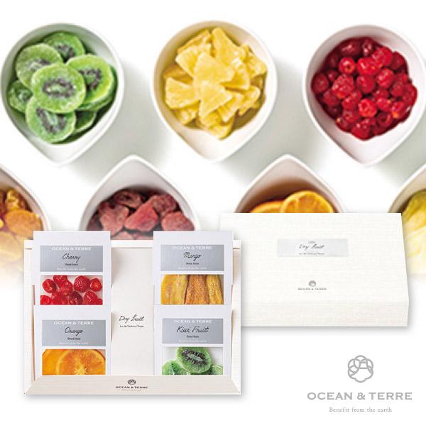 ドライフルーツセットA(チェリー、オレンジ、マンゴー、キウイ)(賞味期限:4ヶ月程)