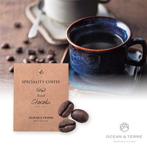 Speciality Coffee 02 ブラジル