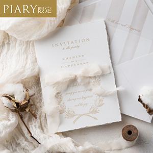 Ruban de soie Silky white -リュバン・ド・ソワ シルキーホワイト- 招待状
