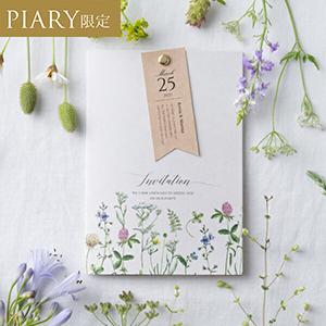 Herbal flora -ハーバルフローラ- 招待状