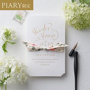 Rosetta Bianca made in ITALY -ロゼッタ ビアンカ メイドインイタリー- 招待状