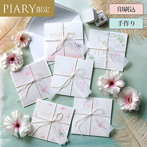Flamingo -フラミンゴ- 招待状
