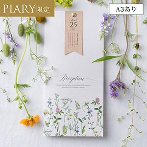 Herbal flora -ハーバルフローラ- 席次表