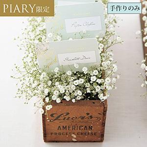 Bouquet de blanc ブーケドゥブラン(マリアージュブルー) 席札 1シート4名様用