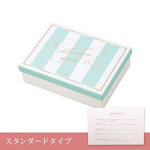PIARYゲストカード【ブルーアベニュー】スタンダードタイプ