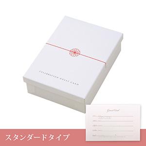 PIARYゲストカード【華結び】スタンダードタイプ