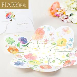 花咲く アネモネブーケ 招待状