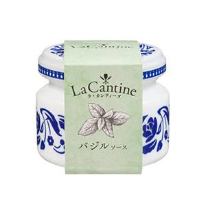 LaCantine−ラ・カンティーヌ−バジルソース