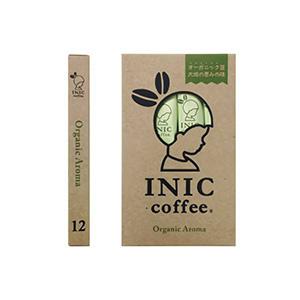 INIC coffee−イニック・コーヒー−オーガニックアロマ 12P