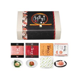 至福のだし茶漬け10B【真鯛・南高梅】(賞味期限:1年)