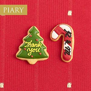 菓子工房さっちんの名入れアイシングクッキー(クリスマス ツリー)